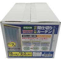 ユタカメイク(Yutaka) ユタカメイク のれん型間仕切りカーテン15cmx約2m (1袋(箱)=7枚入) B-361 431-5383 (直送品)