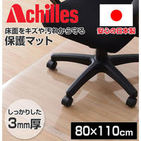 Achilles(アキレス) チェアマット 幅800×奥行1100mm クリア (直送品)