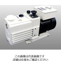 アルバック販売(ULVAC) 油回転真空ポンプ GHD-101A 1台 1-1854-02 (直送品)