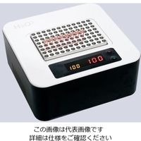 アズワン ドライバス・インキュベーター(ウォーター・キューブシリーズ) H203-PRON 1台 1-2921-23 (直送品)