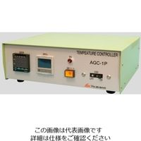 アサヒ理化製作所 セラミック電気管状炉用温度コントローラー プログラム式・独立加熱防止器付 AGC-1P 1個 1-3018-18 (直送品)