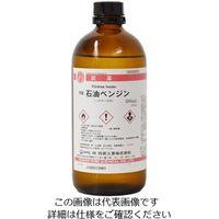 林純薬工業 石油ベンジン 特級 500mL CAS No:8030-30-6 16000955 1本 2-3127-22 (直送品)