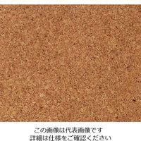 アステージ(astage) コルクシート 中粒 450×300×2 1枚 2-1194-01 (直送品)