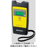 サンハヤト(Sunhayato) デジタル静電気探知機 EG-1 1台 1-9116-12 (直送品)