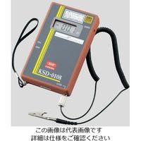 春日電機 防爆タイプデジタル静電電位測定器 KSD-0108 1台 1-9119-11 (直送品)