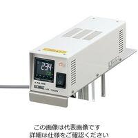 アズワン ラコムエース(デジタル恒温器平型) 97×342×231mm HT-10DN 1台 1-915-11 (直送品)