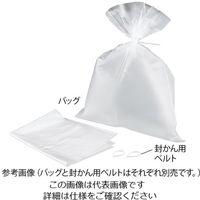 アズワン オートクレーブ用耐熱PPバッグ S 1袋(100枚) 2-9801-01 (直送品)