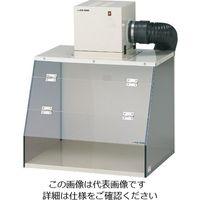 アズワン ラボフード LF-600セット 1組 3-4058-01 (直送品)