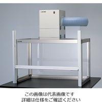アズワン 卓上型ドラフト 1組 3-4060-01 (直送品)