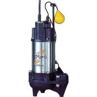 川本製作所 川本 排水用樹脂製水中ポンプ(汚物用) WUO3-405-0.15SLG 1台 478-4332 (直送品)