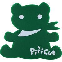 アトム興産 アトム ワンタッチピリカット リッピ(緑) PCM004 1セット(3個) 364-0213 (直送品)