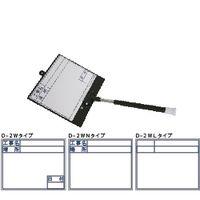 土牛産業 伸縮式ビューボード・ホワイト Dー2WL  02478 1セット(2個入)  (直送品)
