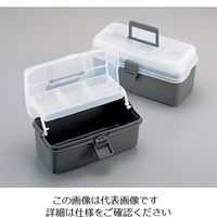 明邦化学工業 ハンディーボックス 小 310×162×143mm ニューラブリーNo.83 1セット(3個) 3-227-02 (直送品)