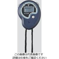 アズワン ストップウォッチ PC396 1セット(3個) 8-5915-01 (直送品)