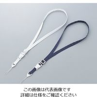 アズワン 携帯ストラップ(クリーンルーム用)紺 1セット(5本) 1-6372-02 (直送品)