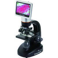 セレストロン(CELESTRON) CELESTRON 液晶モニタ搭載LCDデジタル顕微鏡TETRAVIEW CE44347 1台 773-7971 (直送品)