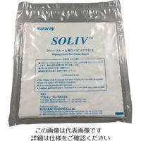 クラレクラフレックス(kuraray) クラレ ソリブ 240mm×240mm (1Cs(箱)=100枚入) SOLIV-2424 518-6889 (直送品)