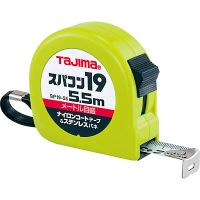 タジマ コンベックス スパコン19 5.5m 19mm幅 メートル目盛 SP1955BL メジャー (直送品)