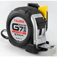 タジマ コンベックス セフコンベ Gステンロック-25 7.5m 25mm幅 メートル目盛 SFGSL25-75BL メジャー (直送品)