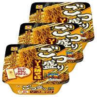 東洋水産 マルちゃん ごつ盛りソース焼そば 171g 1セット(3食)