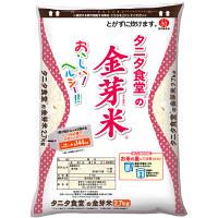 【無洗米】国内産タニタ食堂の金芽米 27年度産 2.7kg【数量限定】【201605】