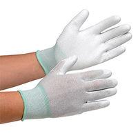 ミドリ安全 クリーンルーム用静電手袋 作業手袋 MCGー600N(手のひらコーティング) 10双/袋 4045850032 1袋(10双入) (直送品)