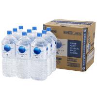 キリンビバレッジ アルカリイオンの水 2L 1箱(9本入)【数量限定】【201610】