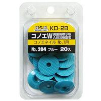 三共コーポレーション H&H コノエダブル(20入り) KD-2B (直送品)