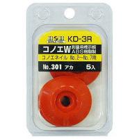 三共コーポレーション H&H コノエダブル(5入り) KD-3R (直送品)