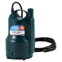 工進 清水用水中ポンプ ポンディ 60Hz用 SM-625 (直送品)