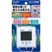 朝日電器 エコキーパー EC-05EB (直送品)