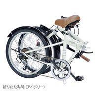 HYUNDAI(ヒュンダイ) 折りたたみ自転車 アイボリー M-208 IV 1台 3-9763-03 (直送品)