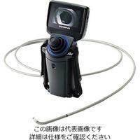 オリンパス(OLYMPUS) 工業用ビデオスコープ(オリンパス) IV0620C 1セット 3-9812-01 (直送品)