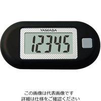 山佐時計計器(YAMASA) 万歩計 ポケット万歩(R) ブラック EX-150(B) 1個 3-9557-01 (直送品)