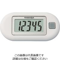 山佐時計計器(YAMASA) 万歩計 ポケット万歩(R) ホワイト EX-150(W) 1個 3-9557-02 (直送品)