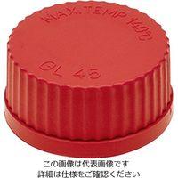 アズワン ネジ口瓶用キャップ 赤 3-9795-01 1個 (直送品)