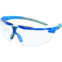 UVEX(ウベックス) UVEX 二眼型保護メガネ ウベックス アイスリー s 9190025 1個 114-5470 (直送品)