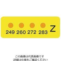 ミクロン ヒートラベル(不可逆性) MN-S 1箱(10枚) 3-8757-03 (直送品)