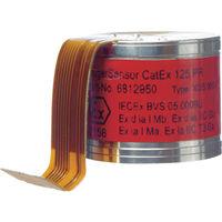ドレーゲル(draeger) Drager 接触燃焼式センサー 可燃性ガス(測定対象ガス:ペンタン) 6812950-34 1個 855-8441 (直送品)