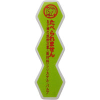 富士パックス販売 カラッとサラッと110番 FP-292 3個 (直送品)