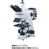 蛍光顕微鏡 MT6200 31490260 メイジテクノ (直送品)