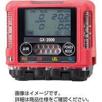 マルチガスモニタ GX-2009 A-HC 33490515 理研計器 (直送品)