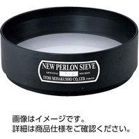 ケニス プラスチックふるい(内径103mm) No.16 63μ 37250125 (直送品)