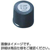 AGCテクノグラス ねじ口試験管用キャップ (IWAKI) 13 33410175 1組(50個入)(直送品)
