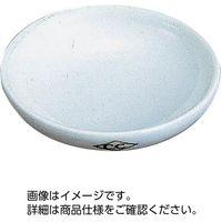 ニッカトー CW灰分測定用灰皿(丸型) No.1 37440480 1組(10個入)(直送品)