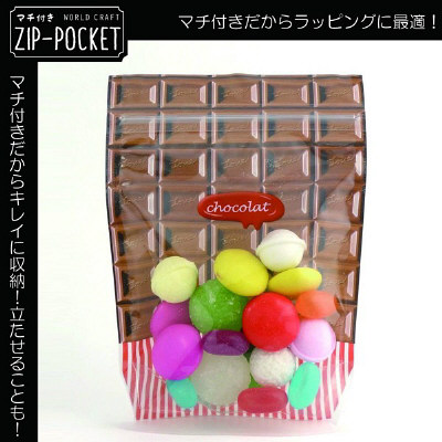 ZIP-POCKET S chocolate 1パック(5枚入)