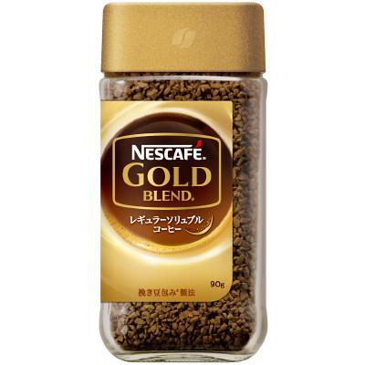 インスタントコーヒーなのに本格的な味に変える2つの裏技