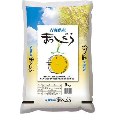 【精白米】青森県産まっしぐら 25年度産 5kg    【精白米】青森県産まっしぐら 25年度産