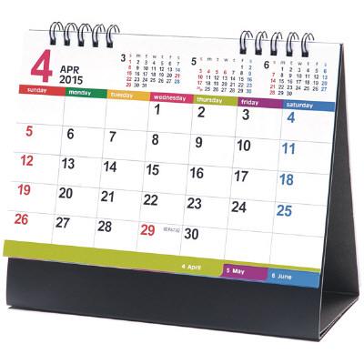 カレンダー カレンダー 2015 大きい : カレンダー 2015 九十九商会 ...
