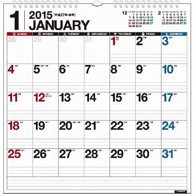 カレンダー カレンダー 2015 大きい : カレンダー 2015 高橋書店 E31 ...